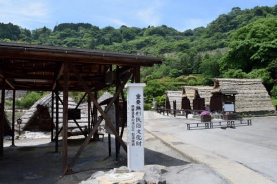 小屋入口 - Yunohana Goya, 벳푸 사진 - 트립어드바이저