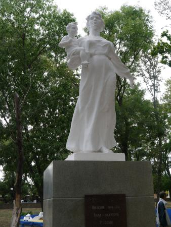 Monument to the Mothers of Russia