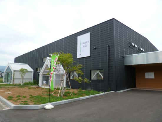 Kijimadaira-mura, Japan: 道の駅「FARMUS木島平」