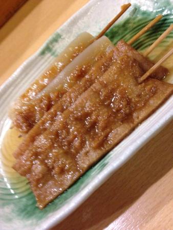 Azakaya Toku