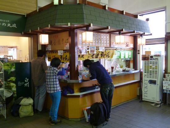 Marumasa Kobuchisawa Station Home Soba: 丸政 小淵沢駅改札横そば店
