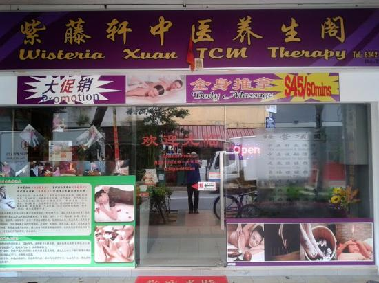 Wisteria xuan tcm therapy