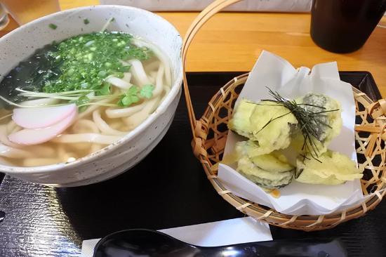 Kimura Seimenjo