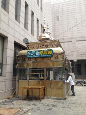 BeiYu MuSiLin Restaurant