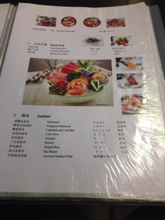 YueQing YunKe Japanese Restaurant