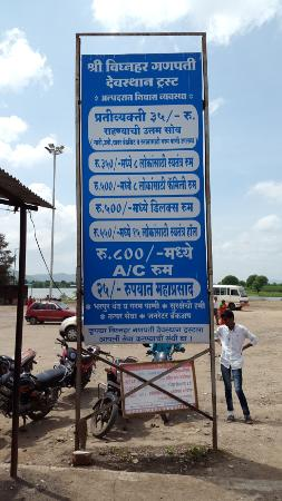 Ozar, India: Rates of rooms