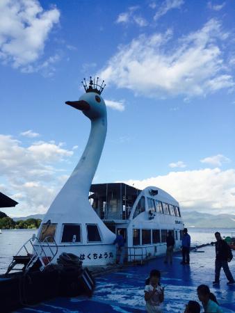 Bandai Kankosen, Lake Cruise in Inawashiro: photo0.jpg