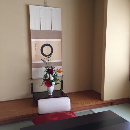 Kimuraya Ryokan : photo0.jpg