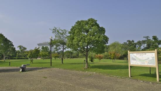 Misaki Nature Park