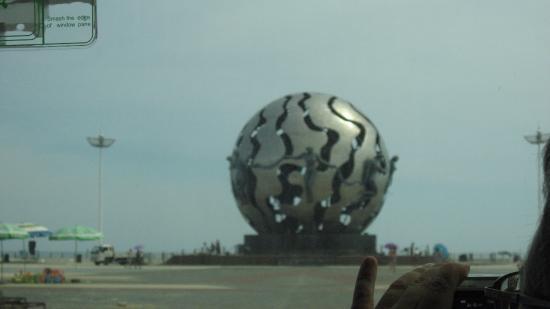 Beihai Music Fountain: Фонтан днем