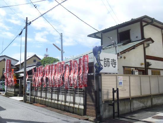 Daishiji Temple: サイドビュー