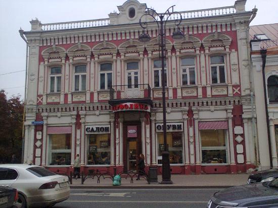 Дом Панкратьева