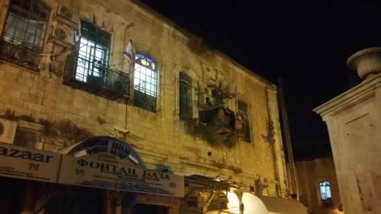 Midnight Biking Through Jerusalem: Homes in Old City