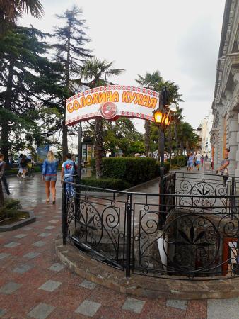Cafe U Solokhi