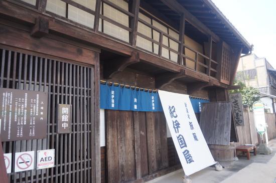 Hatago Kinokuniya: 外観