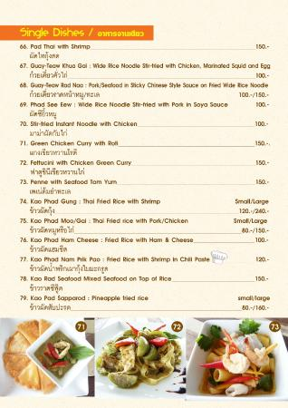 Sample Menu - Picture Of River Vibe Restaurant & Bar, Bangkok