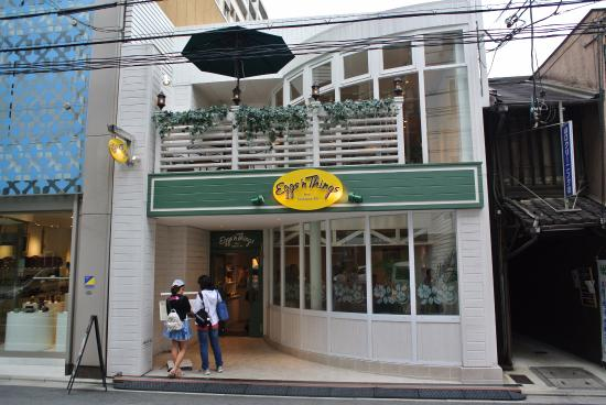 Eggs 'n Things, Kyoto Shijo