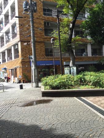 Nishiikebukuro Park