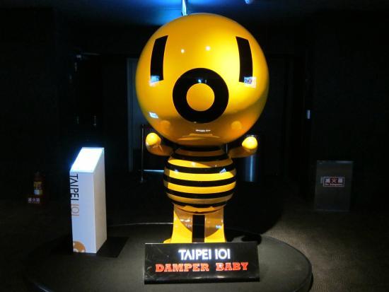 Damper ball mascot picture of taipei 101 taipei for Taipei tower ball