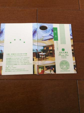 Paradise Hotel : paradiseホテル 楽府大酒店