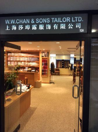 ‪W.W. Chan & Sons Tailor LTD‬