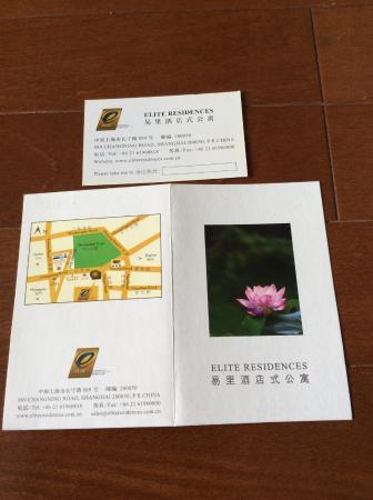 Elite Residences Shanghai: エリートレジデンス 上海