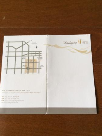 Bohao Radegast Hotel Beijing: RADEGAST hotel