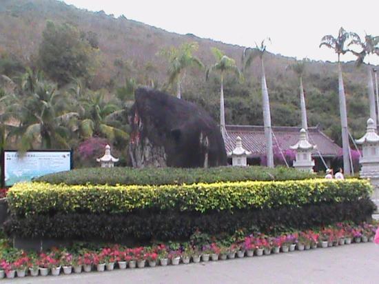 Sanya, China: Парк