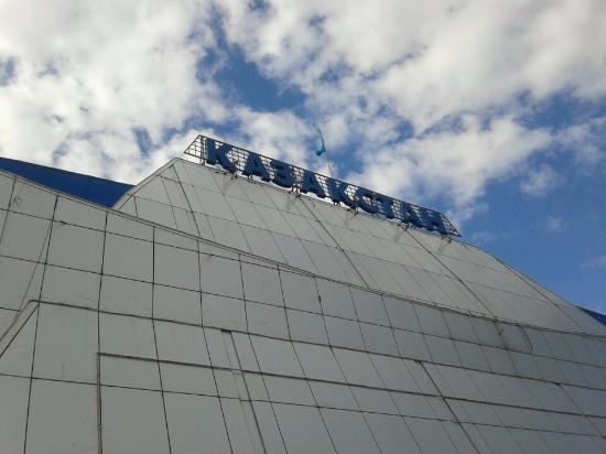 Sport Complex Kazakhstan
