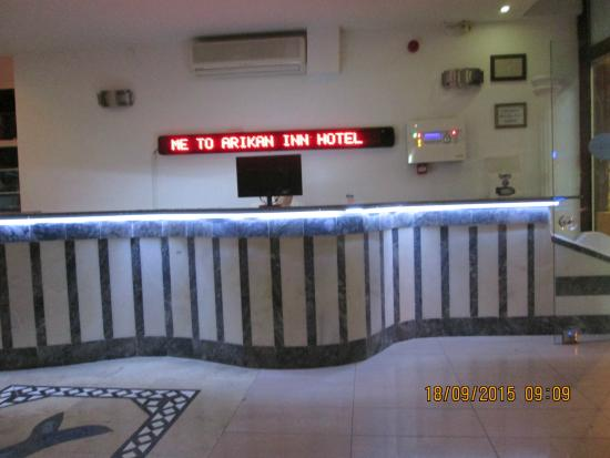 Arikan Inn : Ресепшен