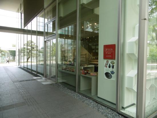 Kanazawa Craft Hirosaka