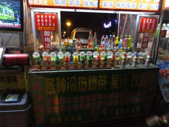 LuoYang ZhenBuTong Restaurant (ZhongZhou East Road) : Street Food