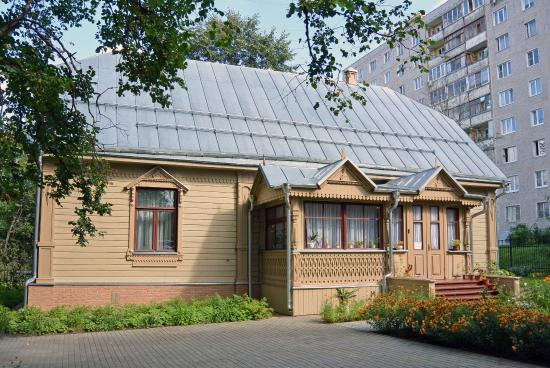 House-Museum of Kropotkin