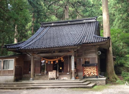 Oyama Shrine Chugu Kiganden