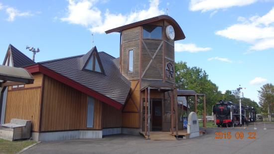 Bekkaicho Railway Memorial Museum