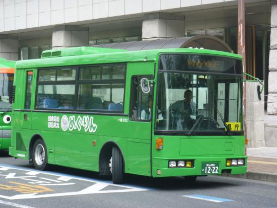 Okayama City Circulation Bus Megurin