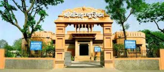 Bangur Museum