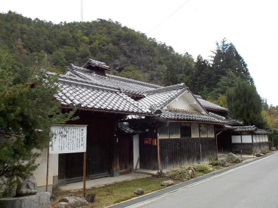 Tadagindozan Yukyunoyakata