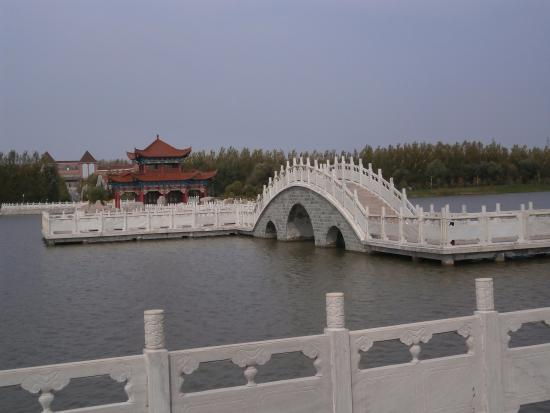 Mishan, Çin: малая Ханка