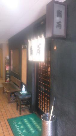 Sushi Ryo