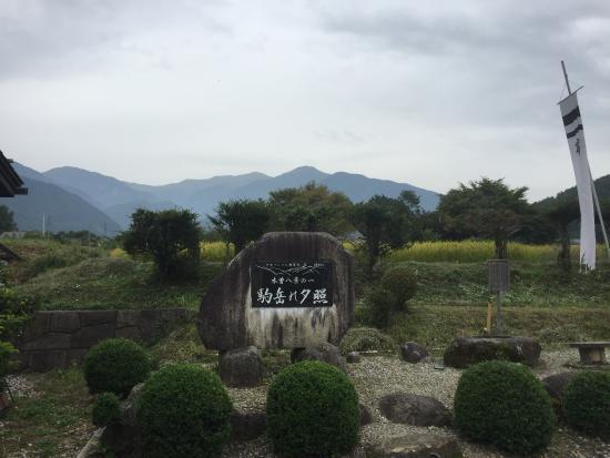 長野県, 木曽駒高原
