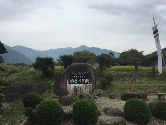 Nagano Prefecture, Japan: 木曽駒高原