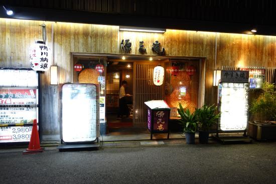 1, 000 Years of Genji Monogatari Genji-An