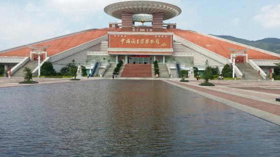 Quanzhou, China: 天圓地方建築體…入大廳即見蔡國強大師作品…《同文·同種·同根生》