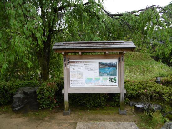 Kazuemachi Ryokusuien Park