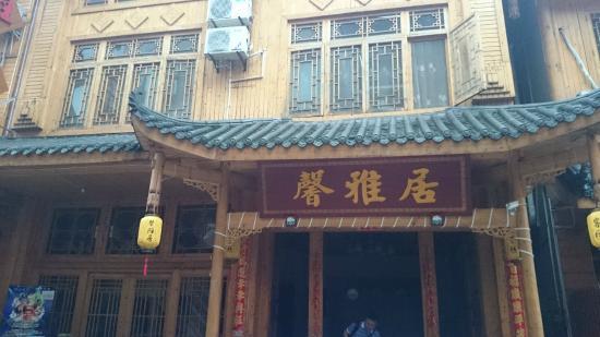 Mount Emei Xinyaju Hotel
