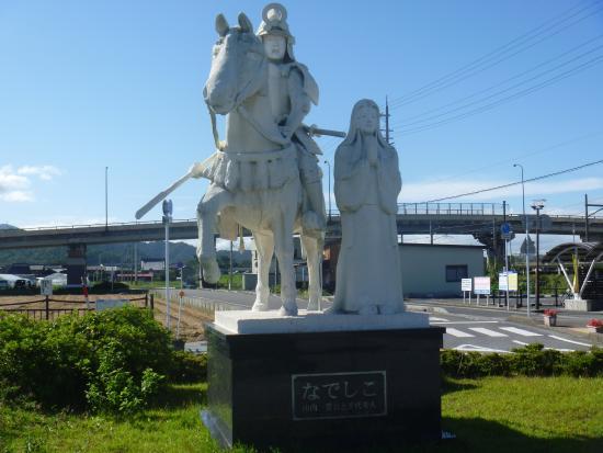 Statue of Kazutoyo & Chiyo
