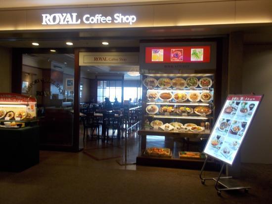 Royal Coffee Shop Haneda Airport: 外観