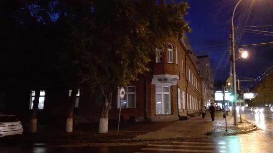 Дом купца Маштакова