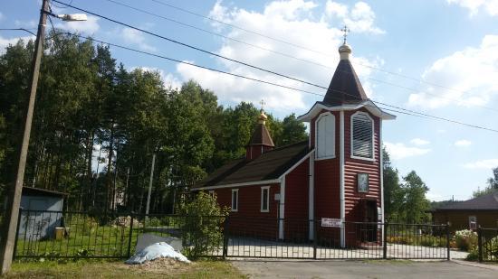 Gorbunki, Rusia: Церковь в Горбунках
